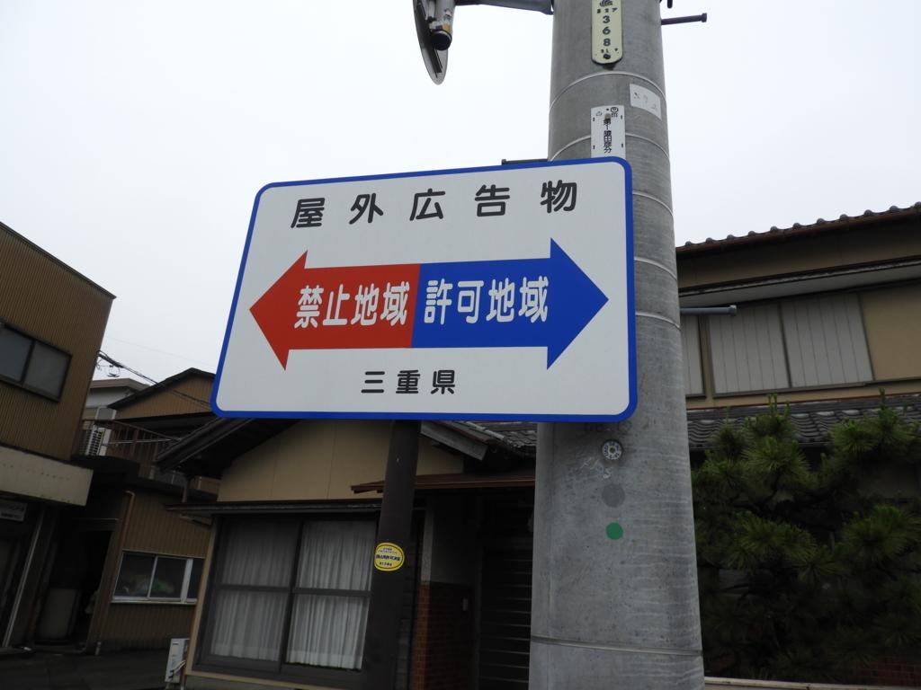 f:id:minamimachida0706:20170620235207j:plain