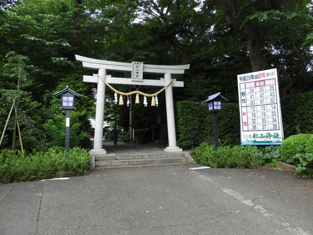 f:id:minamimachida0706:20170621155010j:plain