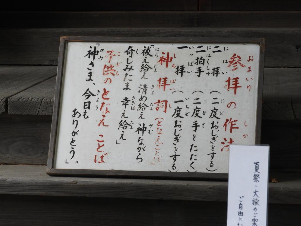 f:id:minamimachida0706:20170621155240j:plain