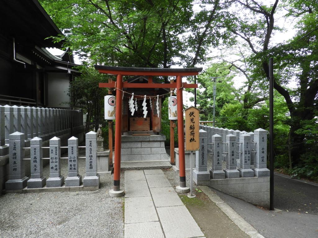 f:id:minamimachida0706:20170621155318j:plain