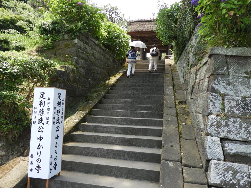 長寿寺の階段