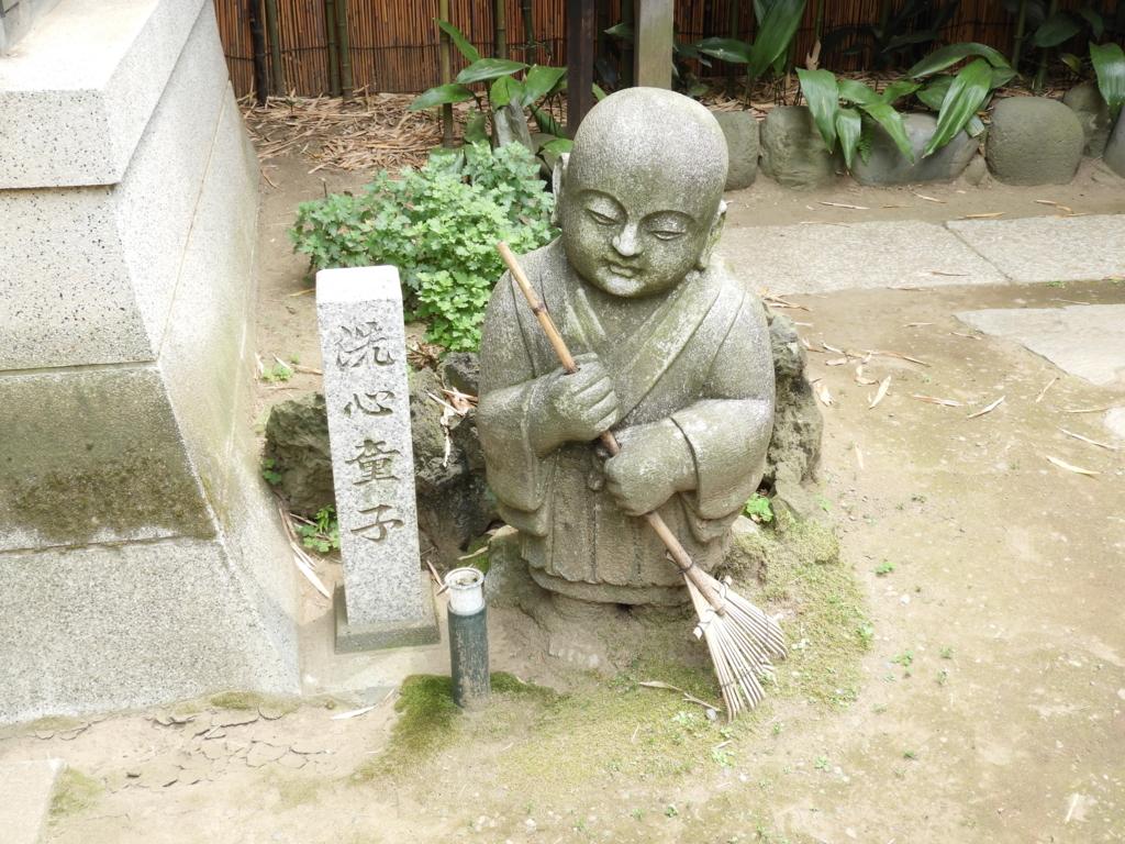 洗心童子の像