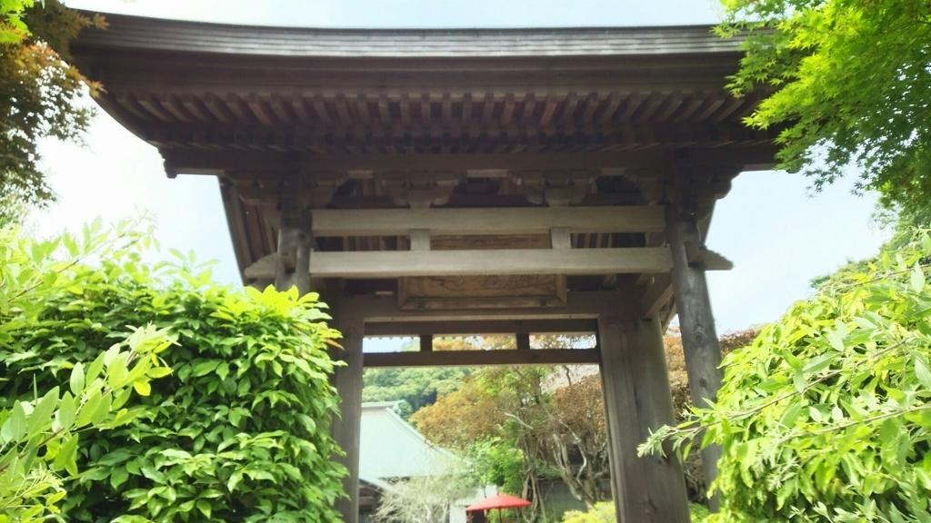 海蔵寺の山門