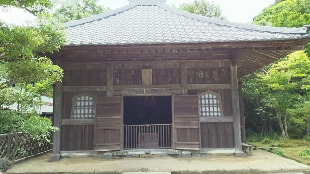 海蔵寺の仏殿