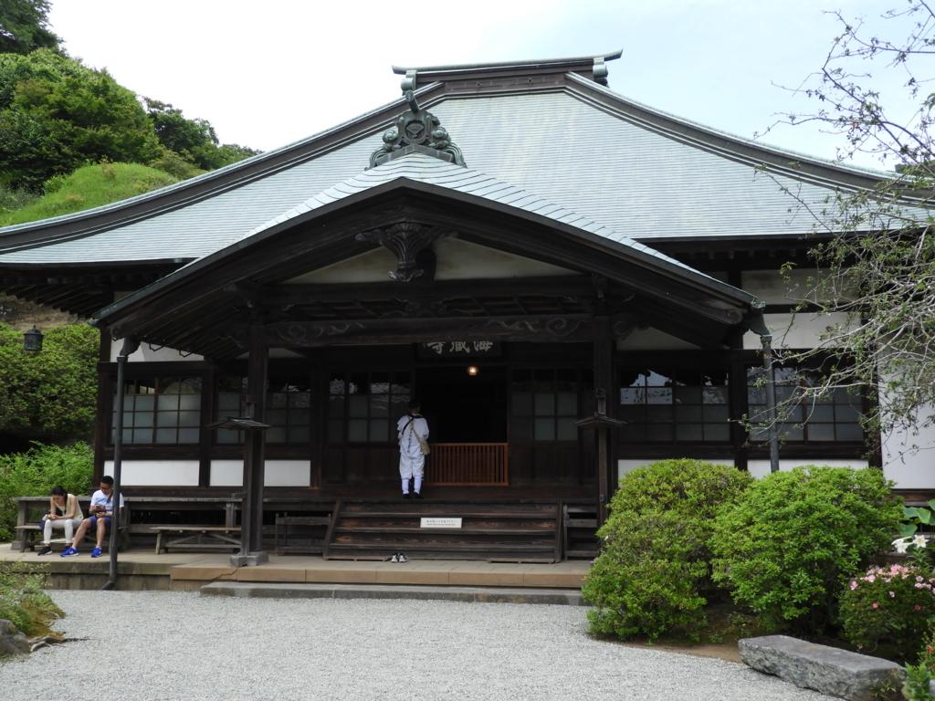 海蔵寺の客殿