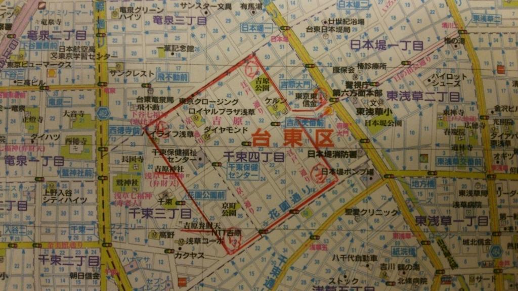 f:id:minamimachida0706:20170624110303j:plain