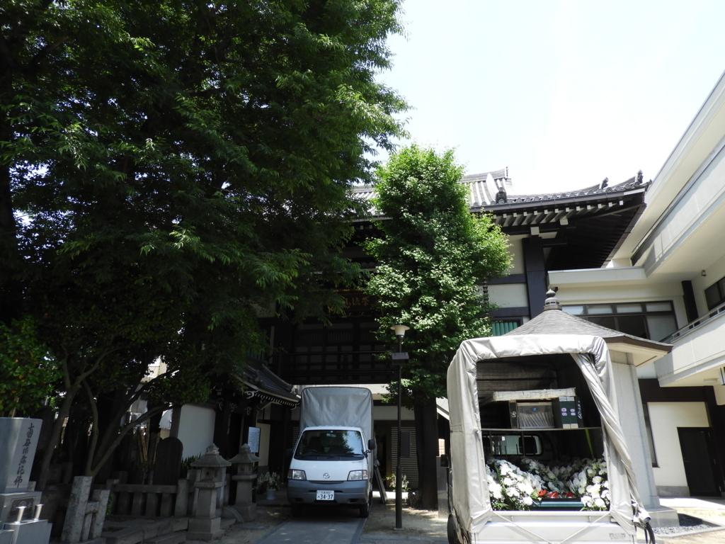 f:id:minamimachida0706:20170624140401j:plain