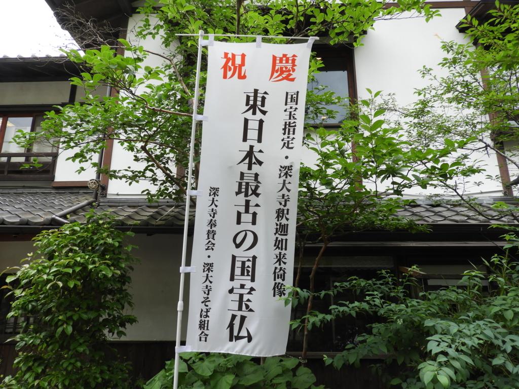 f:id:minamimachida0706:20170625140011j:plain