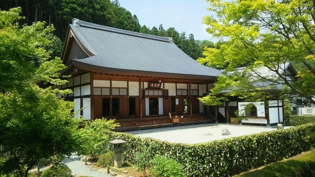 宝徳寺の本堂