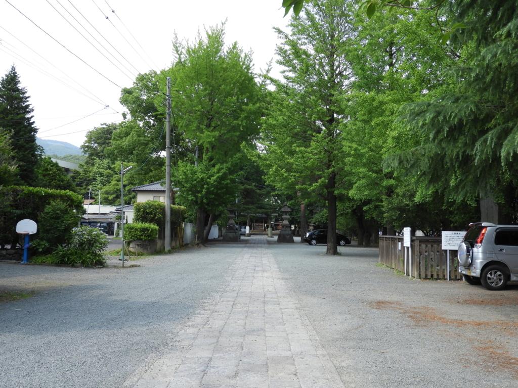 f:id:minamimachida0706:20170626231308j:plain