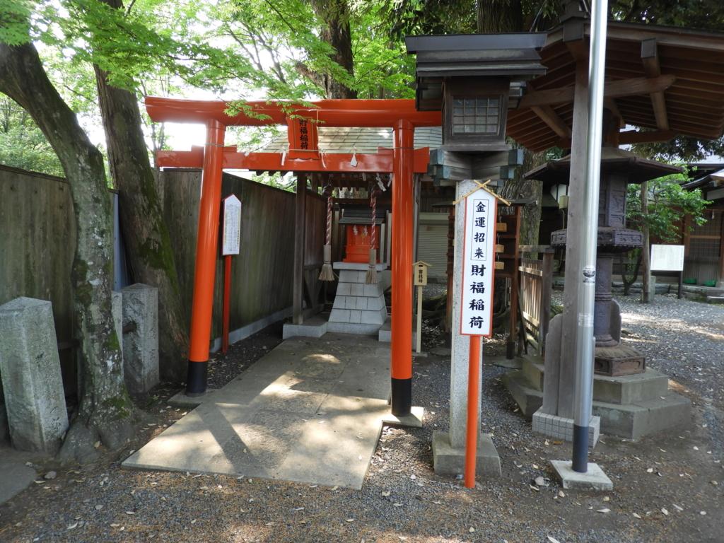 f:id:minamimachida0706:20170626231604j:plain