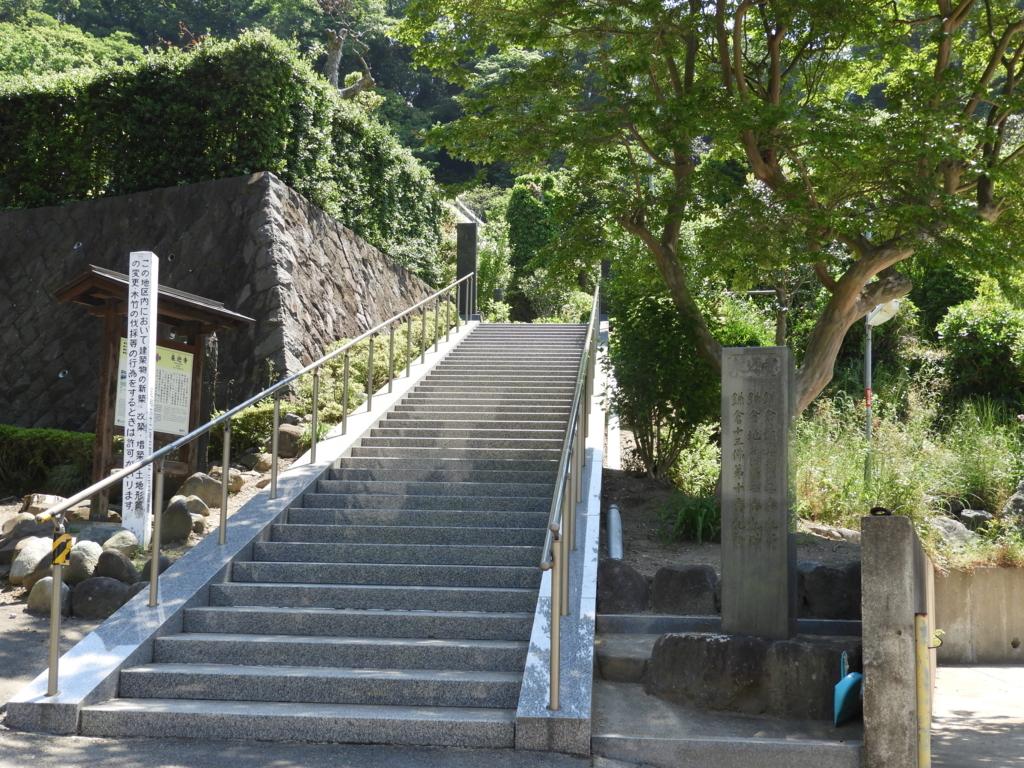 来迎寺の入り口の階段