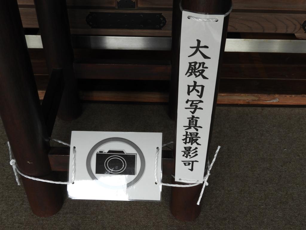 f:id:minamimachida0706:20170627174831j:plain