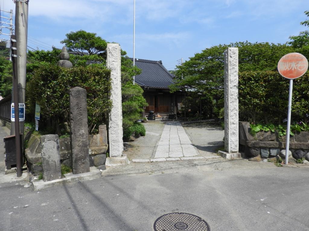 f:id:minamimachida0706:20170628162426j:plain