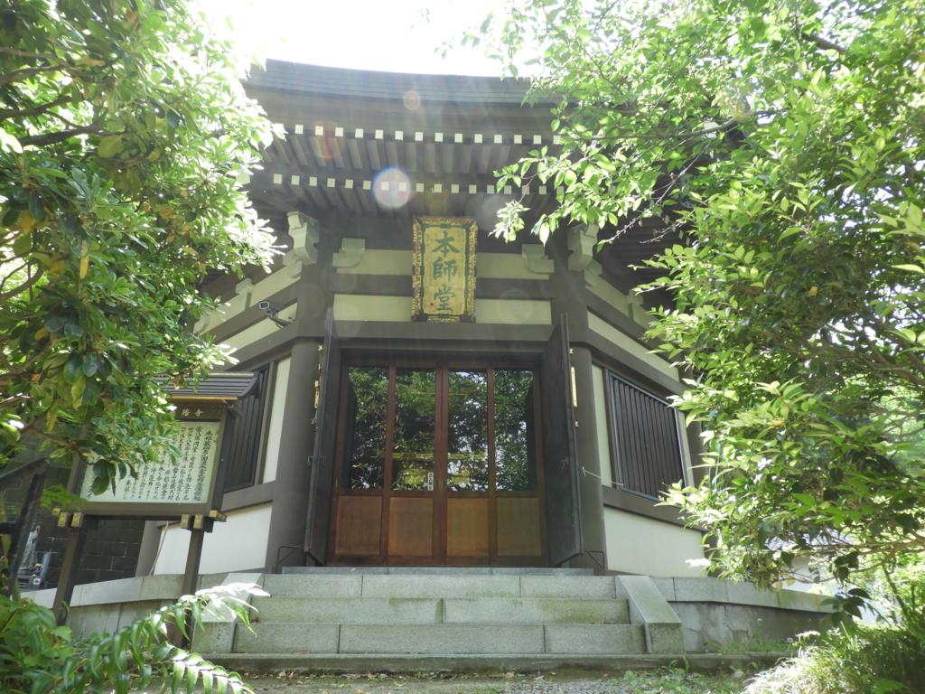 長勝寺の本師堂