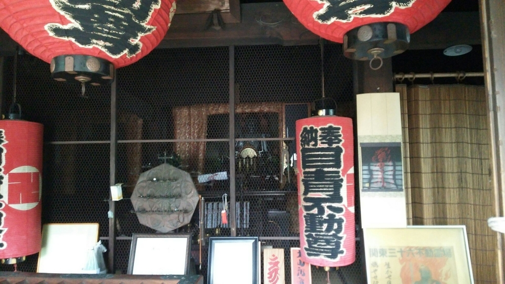 f:id:minamimachida0706:20170628221928j:plain