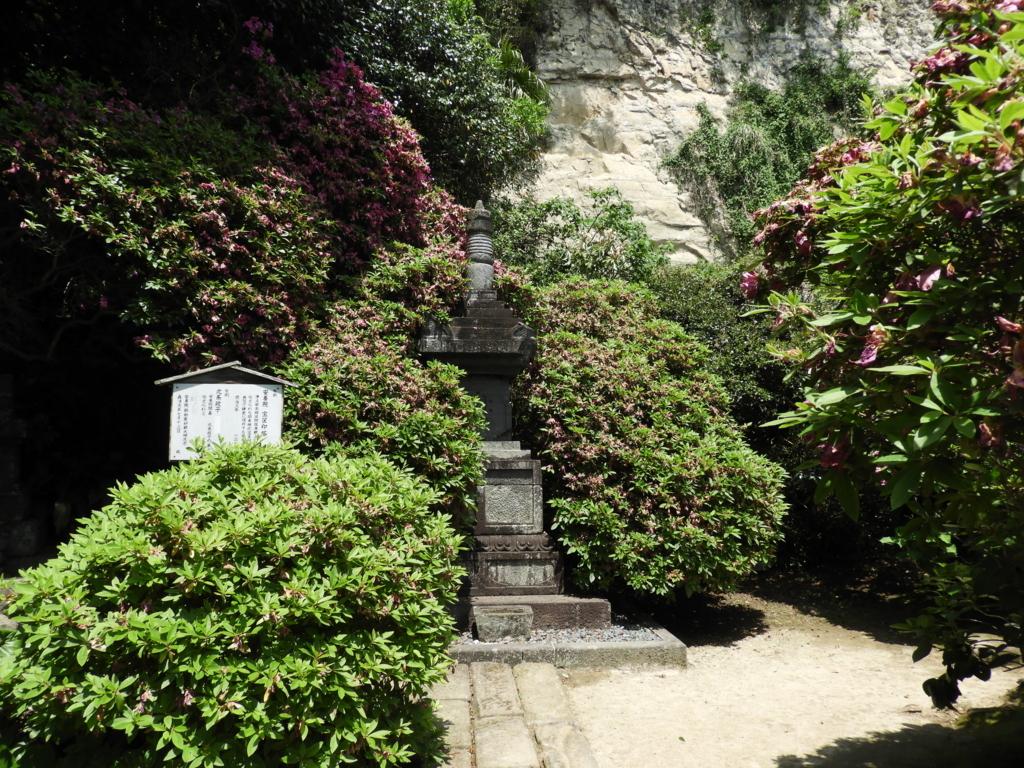 鎌倉で最古の宝篋印塔