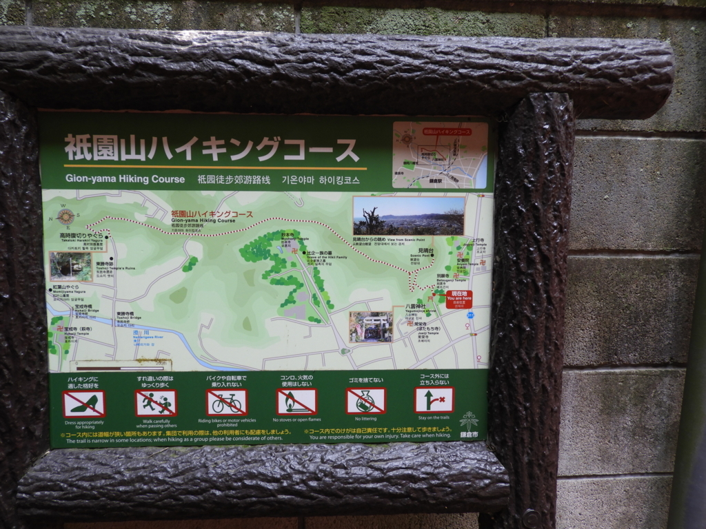 f:id:minamimachida0706:20170629152606j:plain