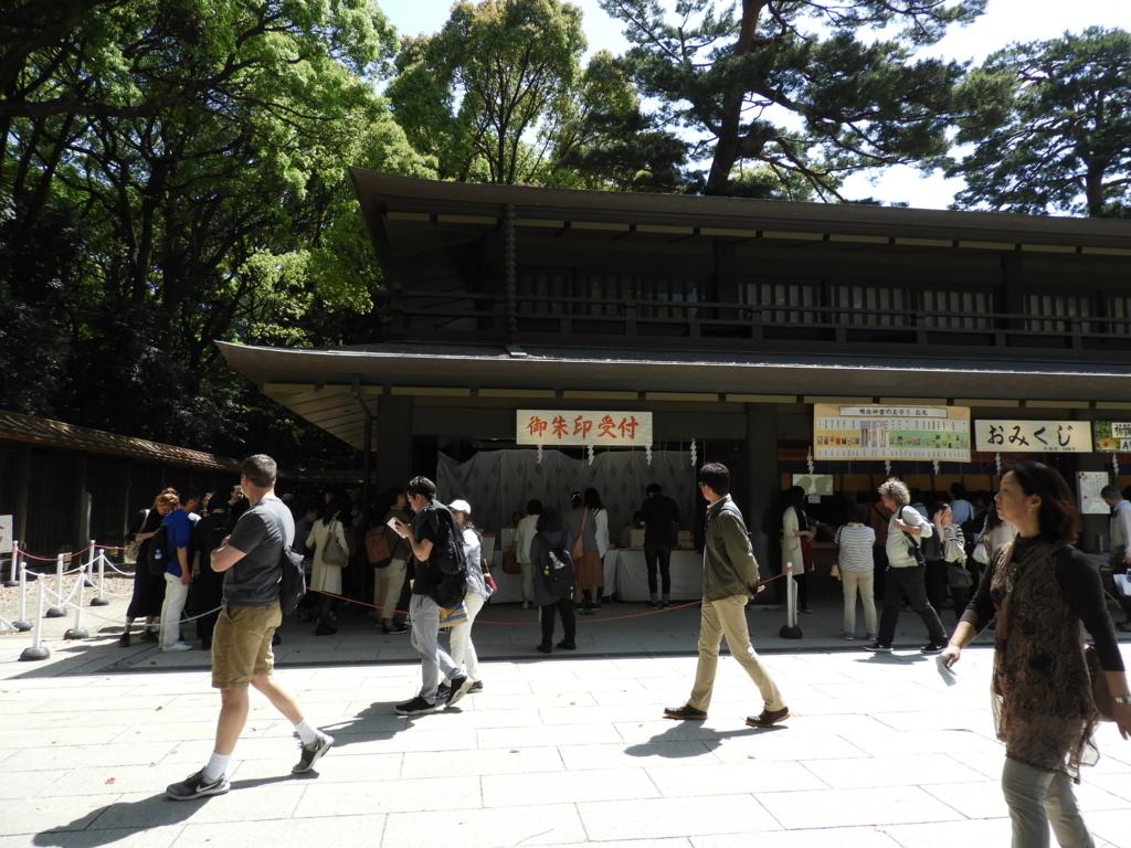 f:id:minamimachida0706:20170630112512j:plain