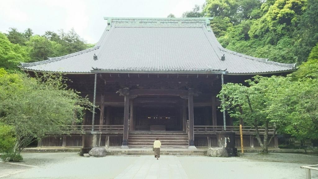 妙本寺の祖師堂