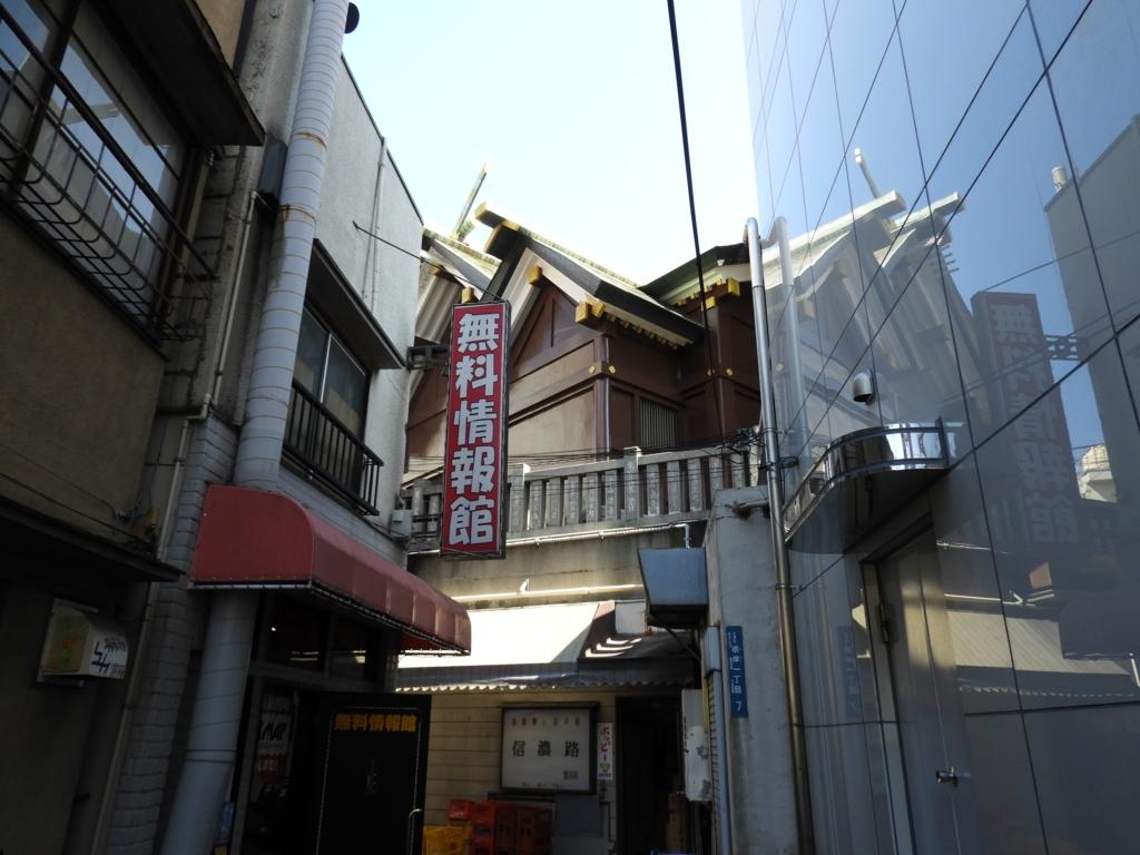f:id:minamimachida0706:20170701153522j:plain