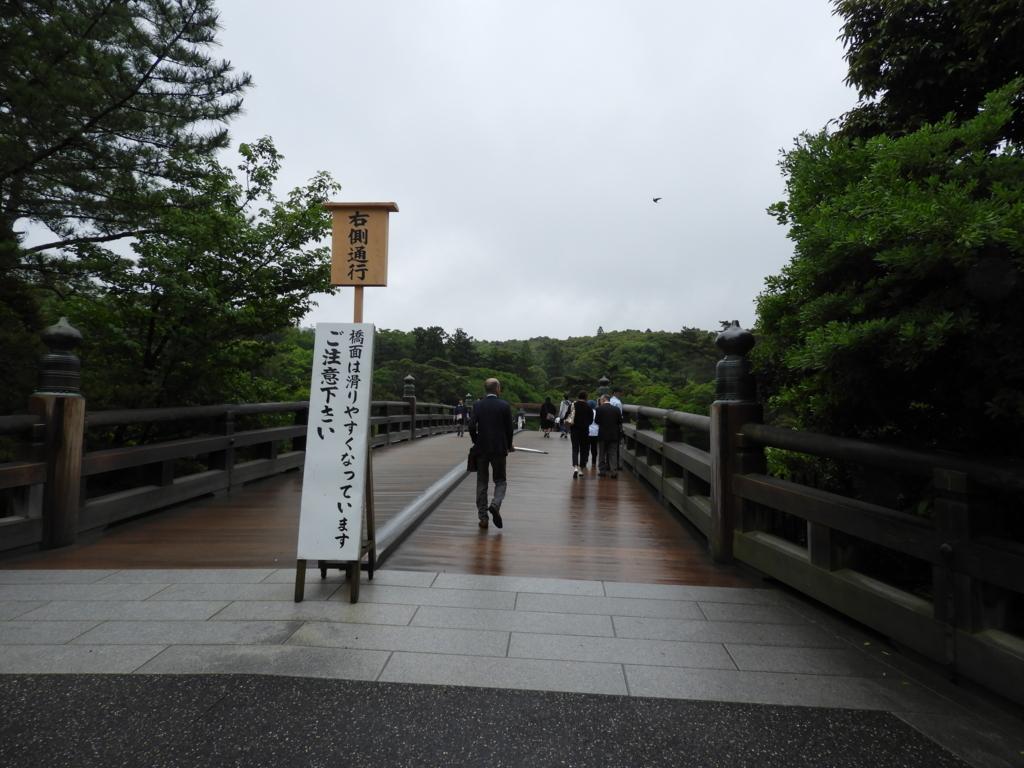 f:id:minamimachida0706:20170701191738j:plain