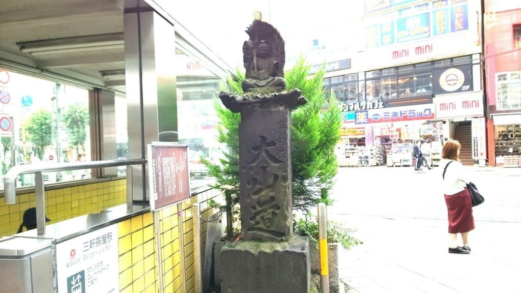 f:id:minamimachida0706:20170702232616j:plain