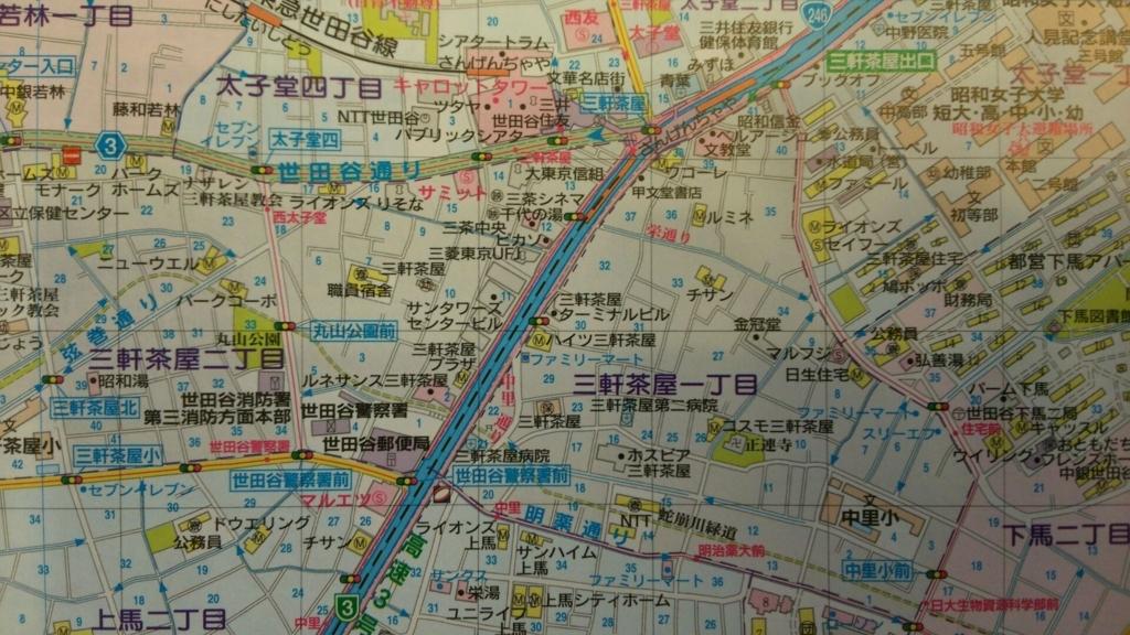 f:id:minamimachida0706:20170702232654j:plain