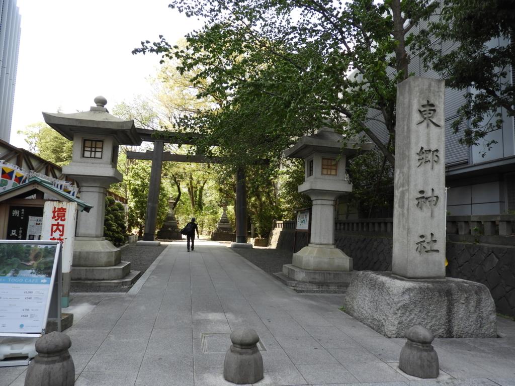 東郷神社の大鳥居