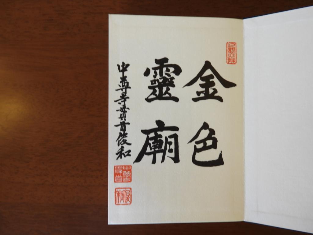 f:id:minamimachida0706:20170706221449j:plain