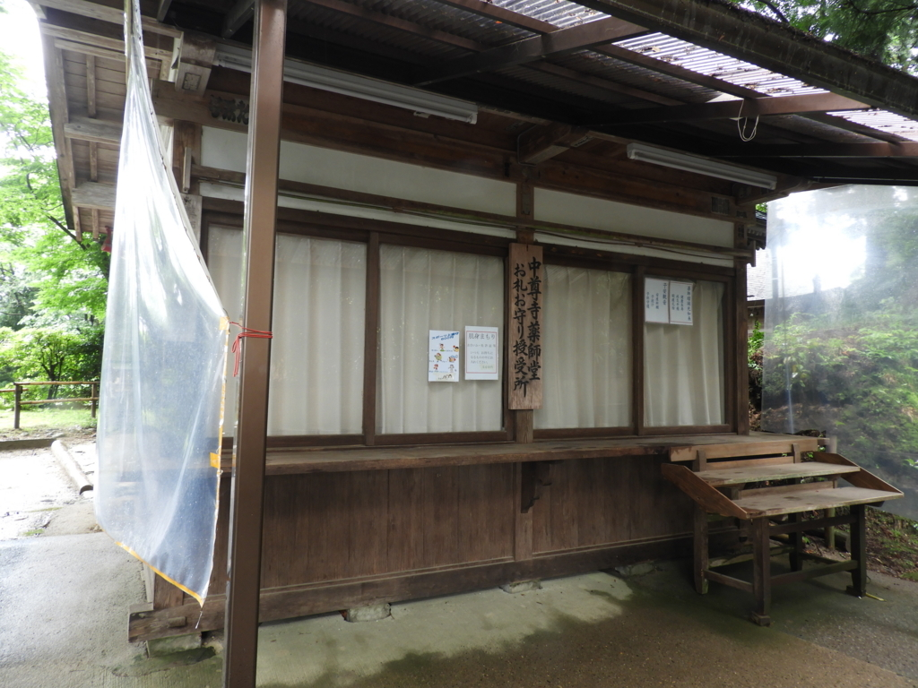 f:id:minamimachida0706:20170706225157j:plain