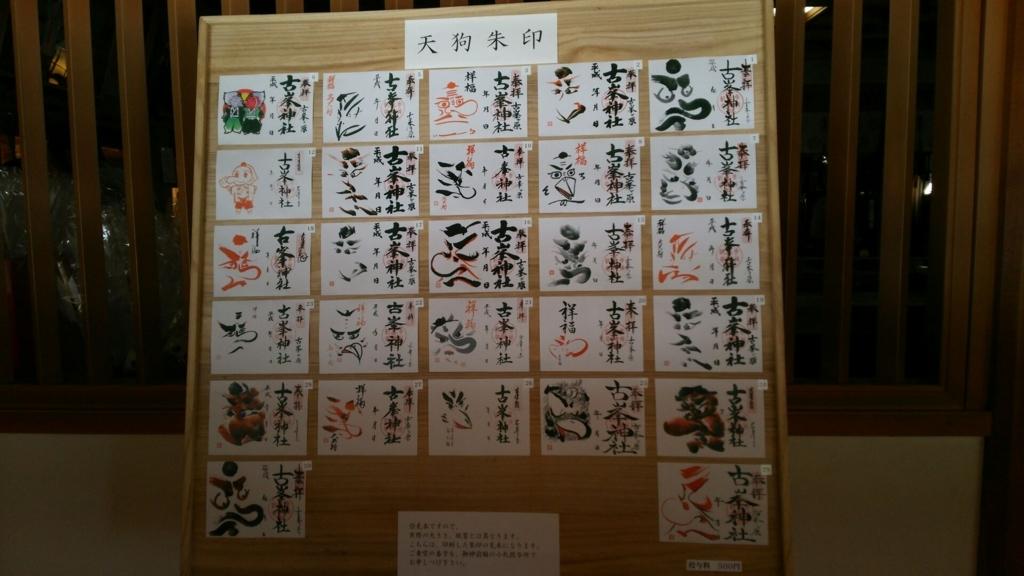 f:id:minamimachida0706:20170711140522j:plain