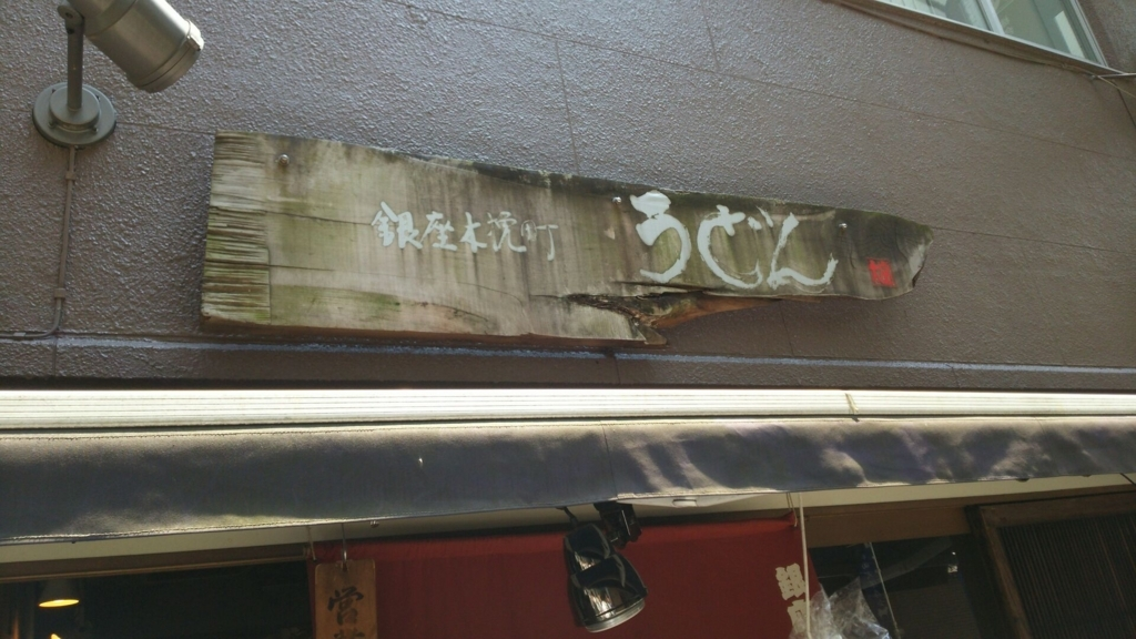 f:id:minamimachida0706:20170712230137j:plain