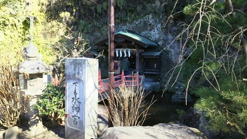 池の奥に位置する下之水神社