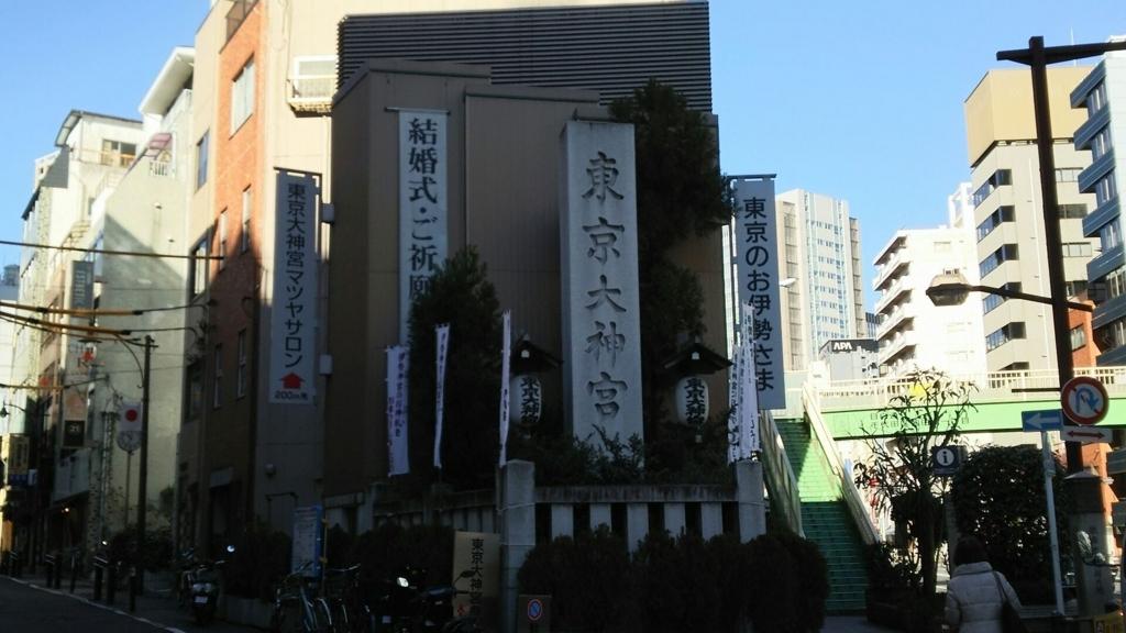 f:id:minamimachida0706:20170713101938j:plain