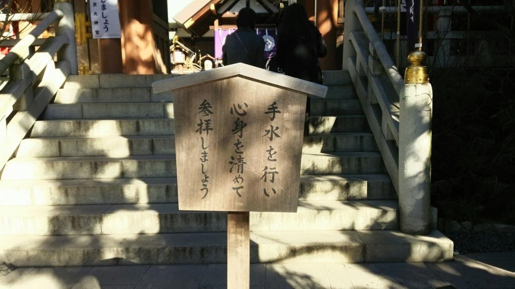 f:id:minamimachida0706:20170713102011j:plain