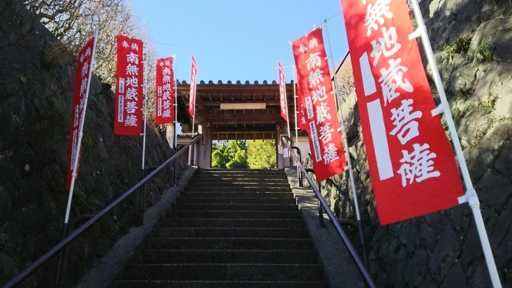 円応寺の階段