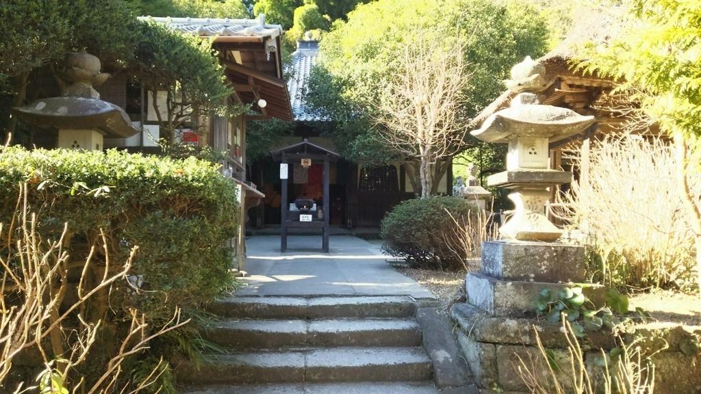 円応寺の境内