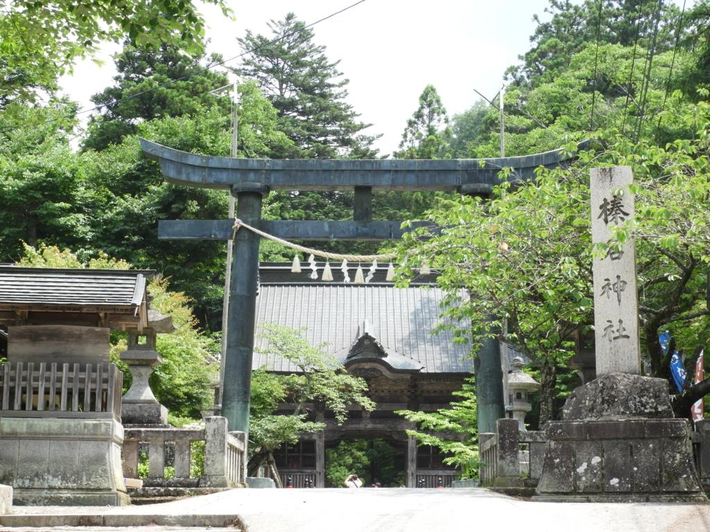 榛名神社の石鳥居