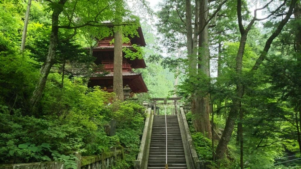 榛名神社の三重塔