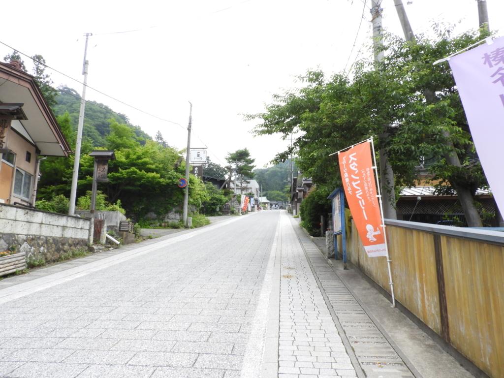 宿坊が連なる榛名神社の参道