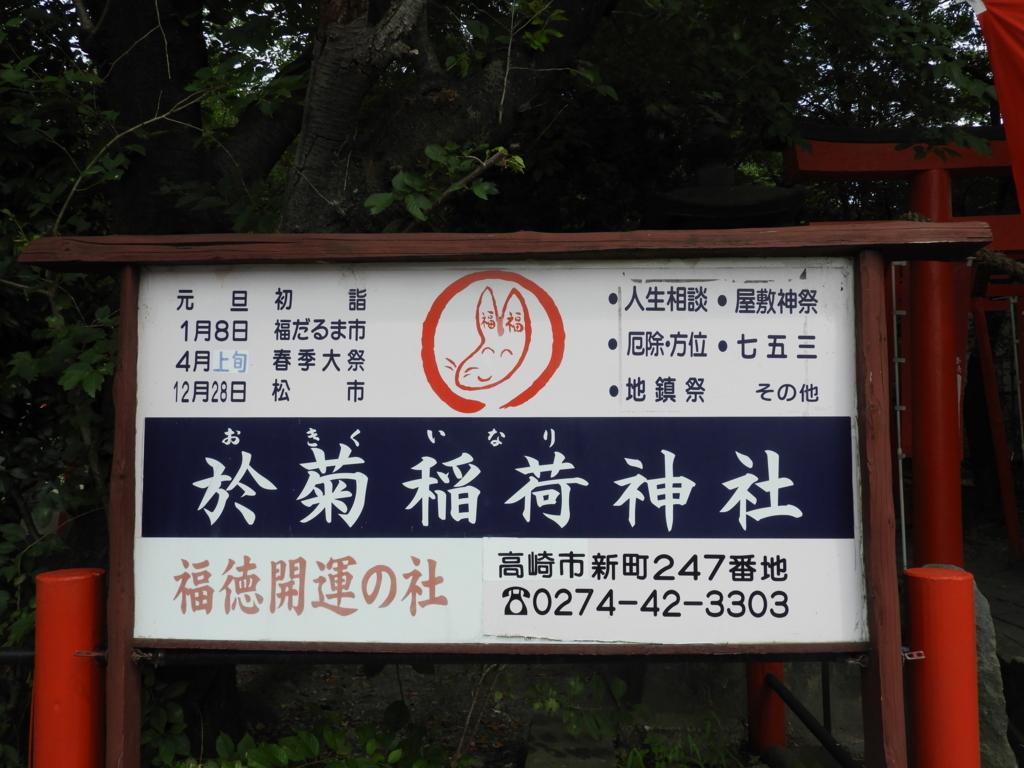 f:id:minamimachida0706:20170717224558j:plain