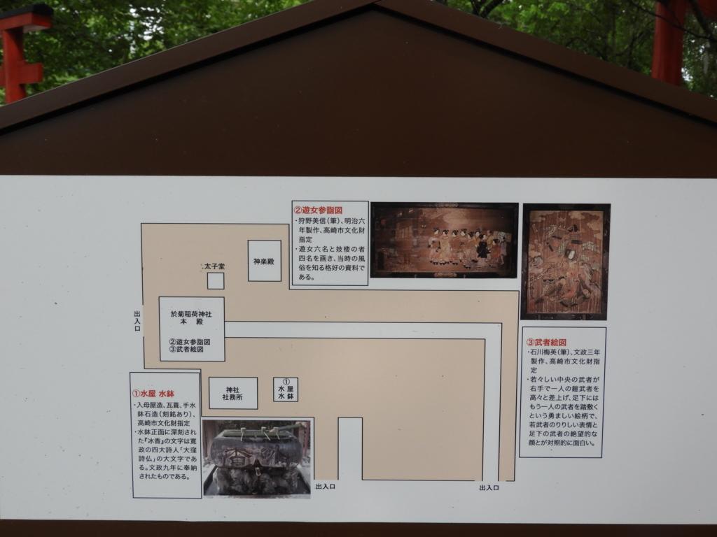 f:id:minamimachida0706:20170717224657j:plain