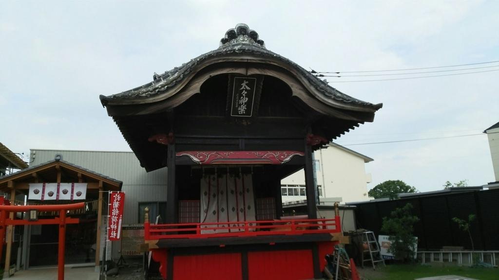 f:id:minamimachida0706:20170717225234j:plain