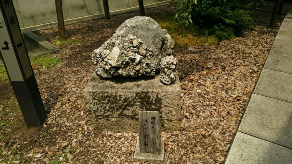 f:id:minamimachida0706:20170718005111j:plain