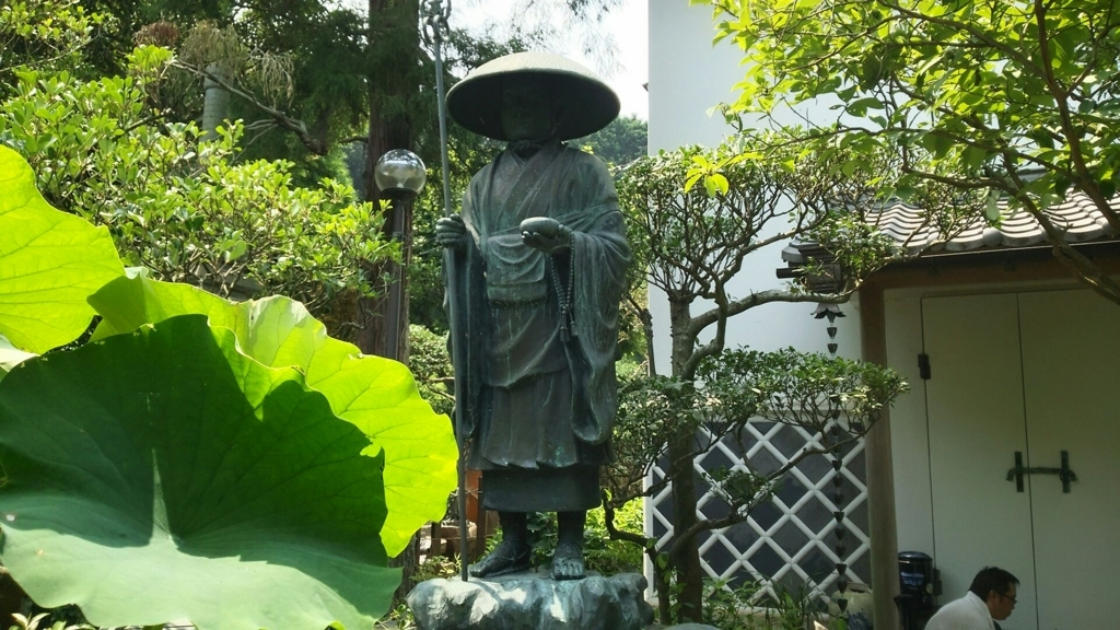 f:id:minamimachida0706:20170719195052j:plain