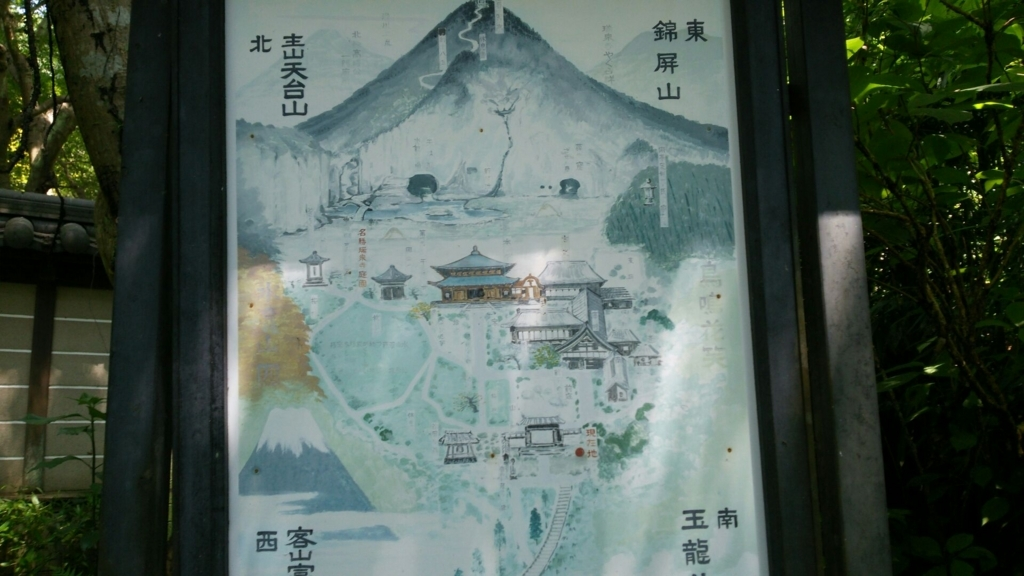 f:id:minamimachida0706:20170720002707j:plain