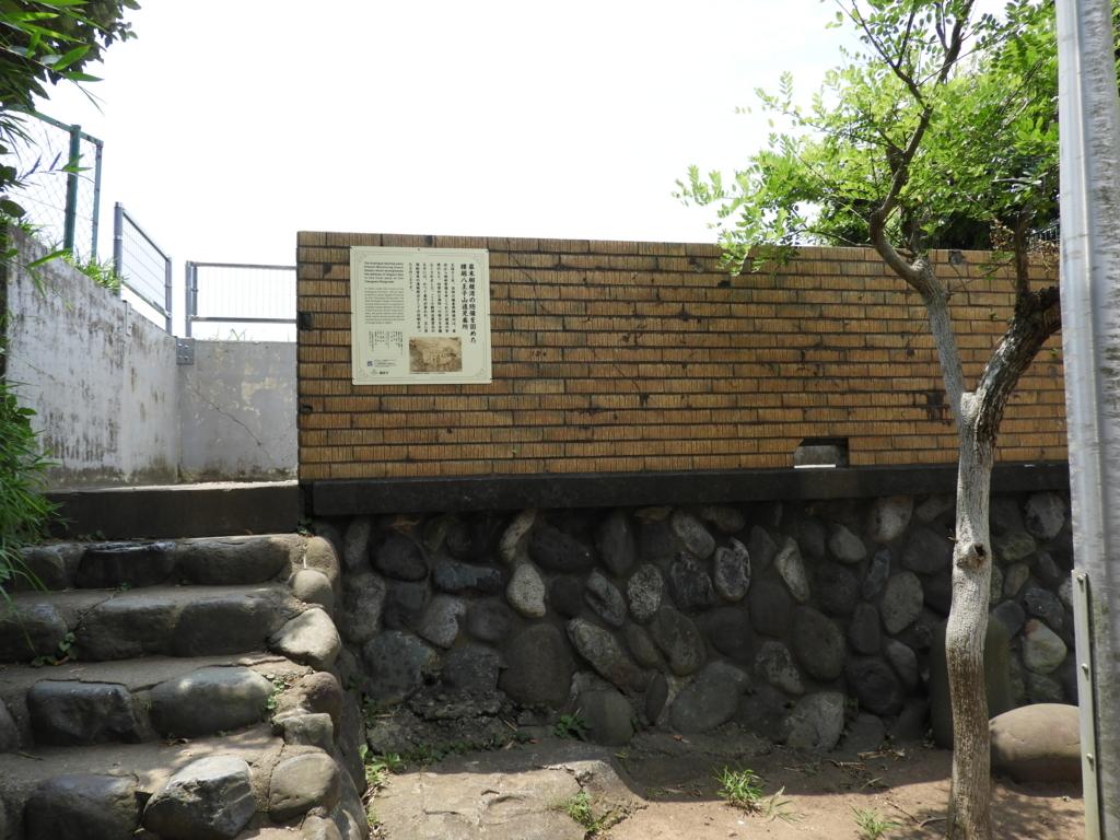 境内の展望台