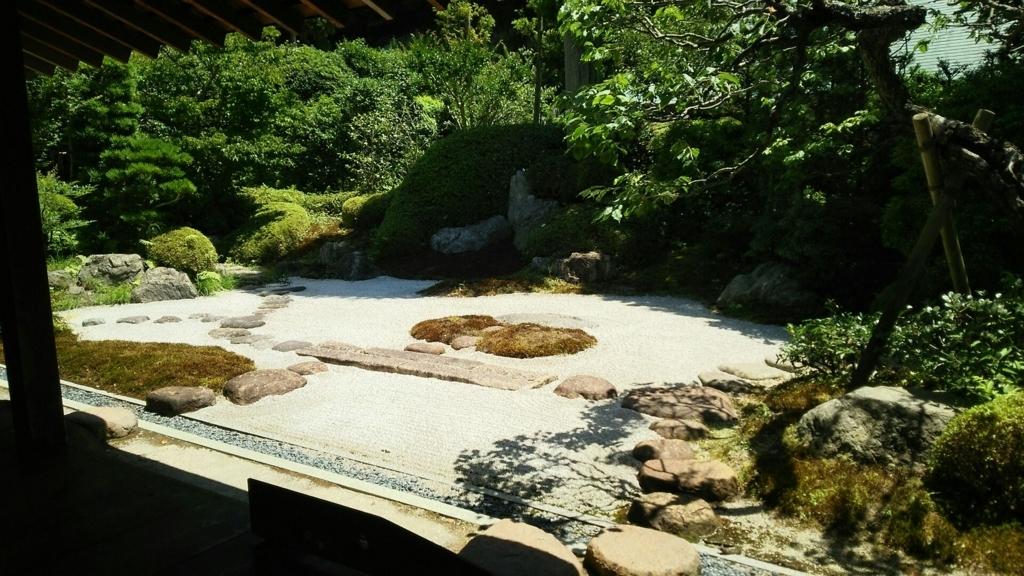 「喜泉庵」の日本庭園