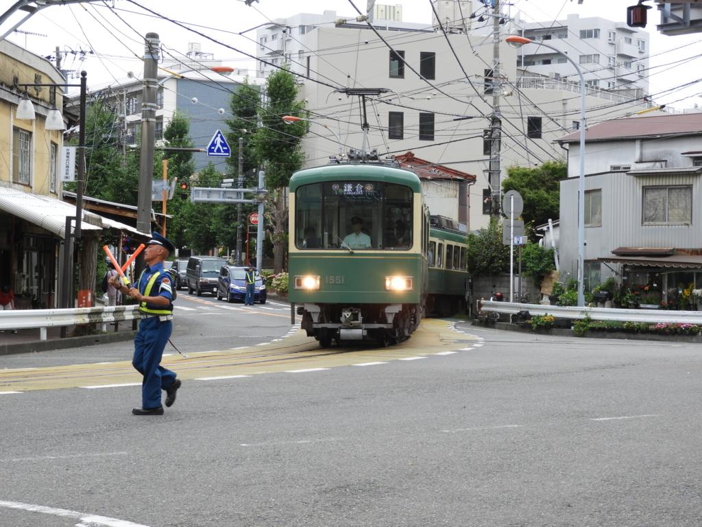 江ノ電で最もスリリングなカーブ
